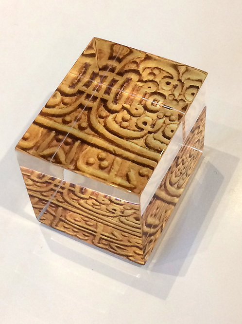 Custom Lucite Paperweight