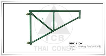NBK 1100