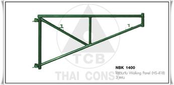 NBK 1400