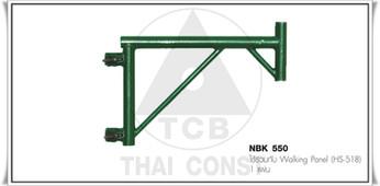 NBK 550