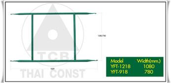 horizonatal frame YFT-1218 / YFT-918