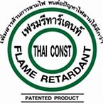 flame-retardant.png