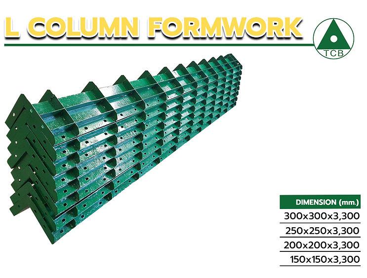 column-L23-.jpg