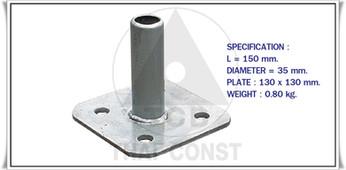 Base Plate BD-0