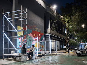 Modular scaffolding กับการประยุกต์ใช้เพิ่มพื้นที่ให้คนเมืองในประเทศเกาหลีใต้