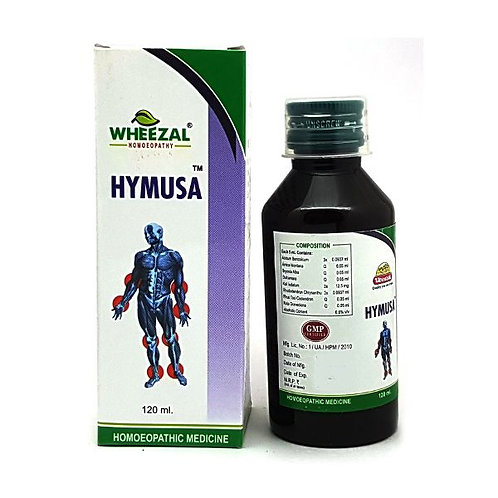 Wheezal Hymusa Syrup (120 ml Syrup in bottle) Pack of 4