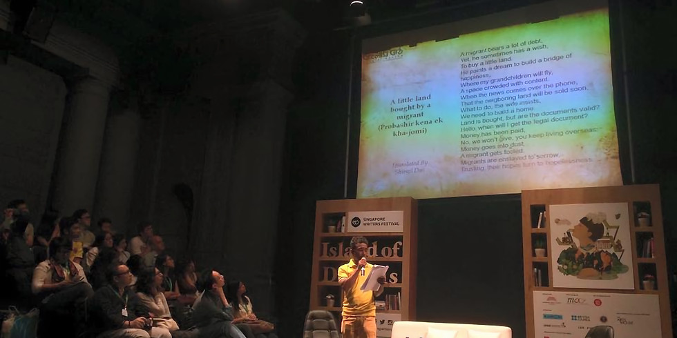 Migrant Voices: Poetry Readings, Songs, Stories