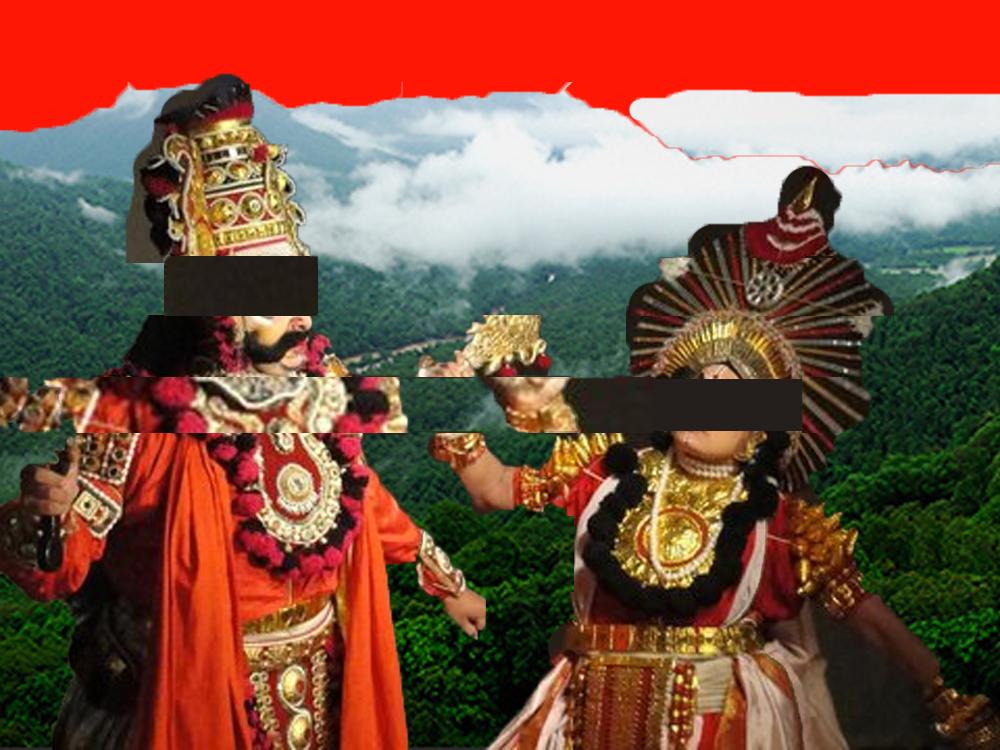"""Yakshagana - Look It Up p2"", 2017"