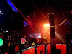 Laser Storm Arena