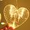 Thumbnail: Занавес с сердечками