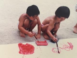 海外美容師の幼少期