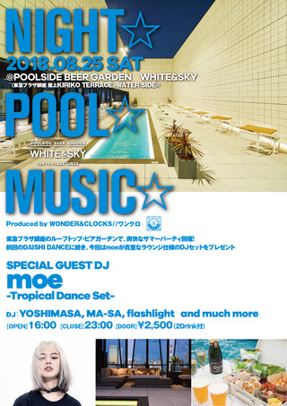 NIGHT☆POOL☆MUSIC☆  feat. moe