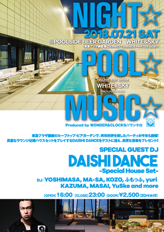 NIGHT☆POOL☆MUSIC☆ feat. DAISHI DANCE