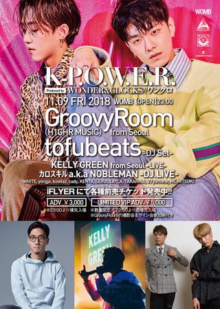K-P.O.W.E.R. feat. GroovyRoom(H1GHR MUSIC)