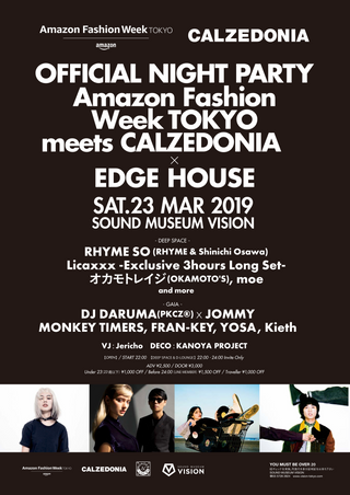 OFFICIAL NIGHT PARTY Amazon Fashion Week TOKYO meets CALZEDONIA ✕ EDGE HOUSE