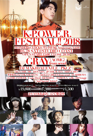 K-P.O.W.E.R. FESTIVAL!! 2018 WONDER&CLOCKS//ワンクロ 9th Anniversary Vol.01