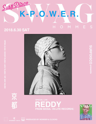 SURFDISCO presents SWAG HOMMES × K-P.O.W.E.R. Feat. Reddy from Seoul (Hi-Lite Records)