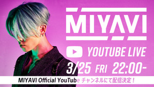 MIYAVI Vlog:MIYAVI YouTube LIVE