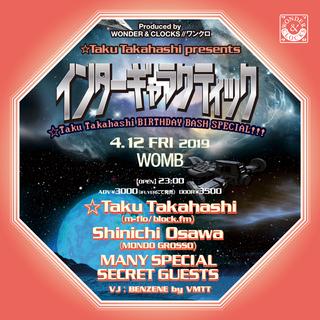 ☆Taku Takahashi presents インターギャラクティック ☆Taku Takahashi BIRTHDAY BASH SPECIAL!!!