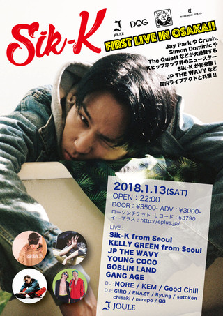 Sik-K FIRST LIVE IN OSAKA