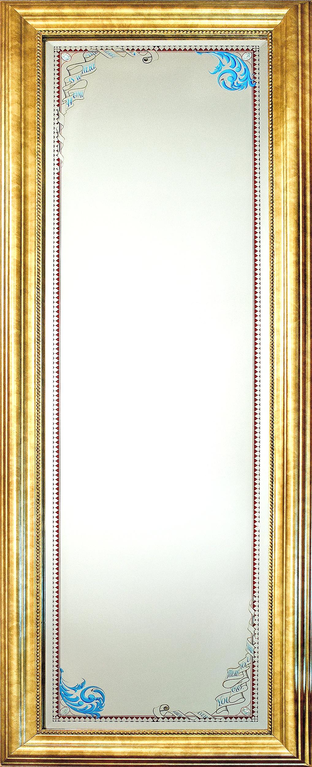 Ornamentert gangspeil