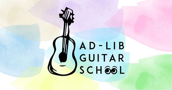 ギター教室 ウクレレ教室 相模原駅前 アドリブギタースクール 無料体験レッスン 問い合わせ 申し込み