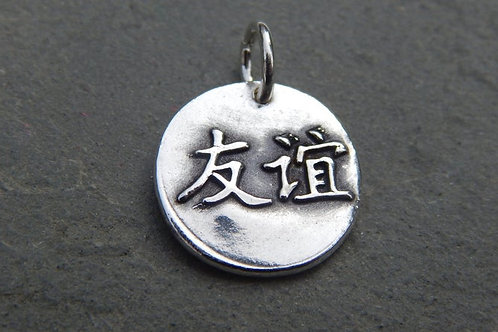 Chinese Symbol Friendship Wax Seal Charm