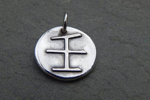 Chinese Symbol Yang Water Wax Seal Charm