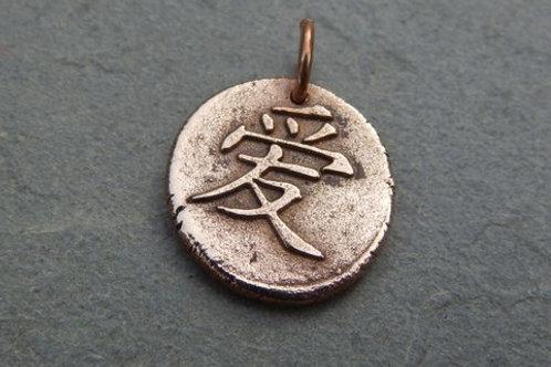 Chinese Symbol Love Wax Seal Charm