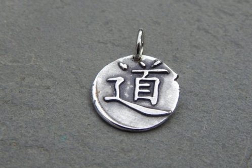 Tao Chinese Symbol Wax Seal Charm