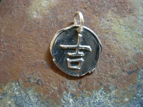 Chinese Symbol Lucky Wax Seal Charm