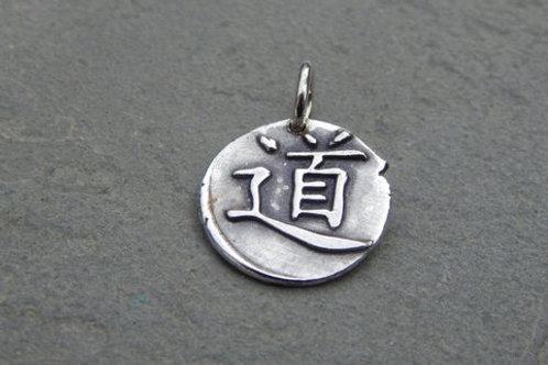 Chinese Symbol Tao Wax Seal Charm