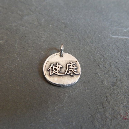 Health Chinese Symbol Wax Seal Charm