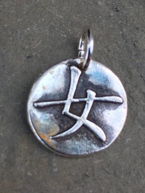 Chinese Symbol Sister Wax Seal Charm