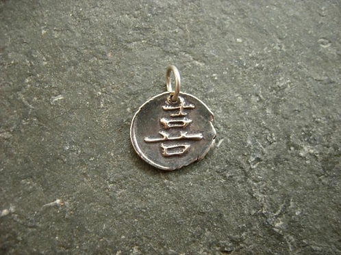 Chinese Symbol Happiness Wax Seal Charm