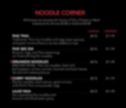Noodle Corner (Carrollton)-01.png