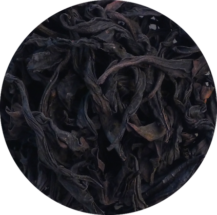 Wu Yi Rock Tea - Rou Gui