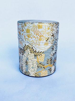 199700/360 tea canister
