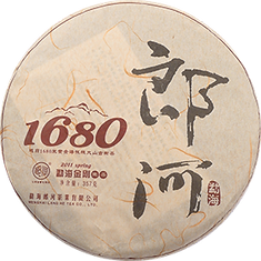 pu-erh from ancient trees (raw).png