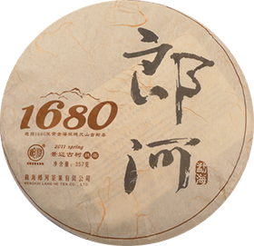 Pu-erh from Ancient Trees 360g (Cooked)