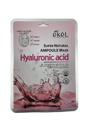 """EKEL """"Ampoule Mask Hyaluronic Acid"""" Маска с гиалуроновой кислотой, 25гр."""