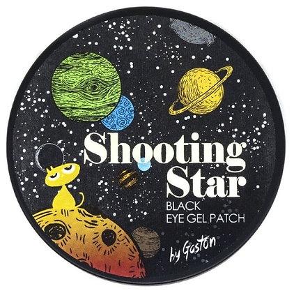 GASTON SHOOTING STAR HYDROGEL BLACK EYEPATCH Увлажняющие, осветляющие патчи 60шт