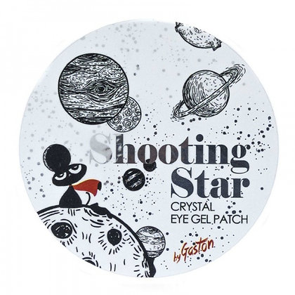 GASTON SHOOTING STAR  HYDROGEL CRYSTAL EYE PATCH Гидрогелевые патчи ,60шт