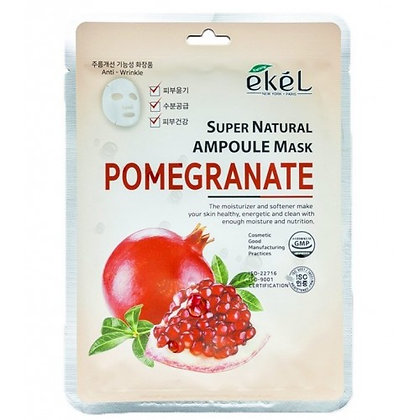 "EKEL ""Ampoule Mask Pomegranate"" Маска с экстрактом граната, 25гр."