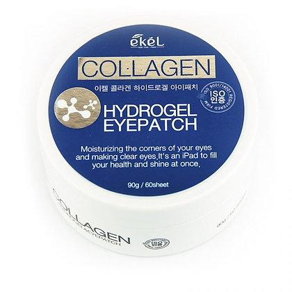 """EKEL """"Eye Patch Black Pearl"""" Патчи для глаз с коллагеном, 90гр, 60шт."""
