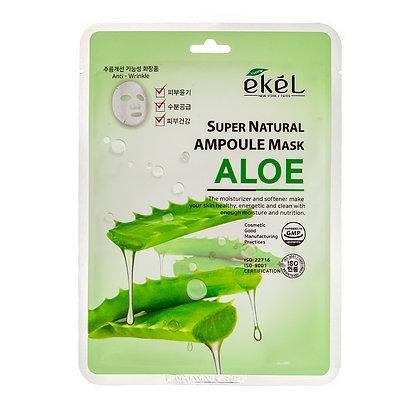 "EKEL ""Ampoule Mask Aloe"" Маска с экстрактом Алоэ, 25гр."