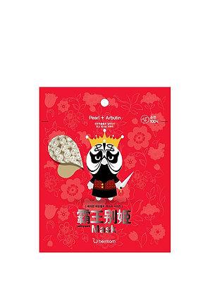 Berrisom, Peking Opera Mask Series