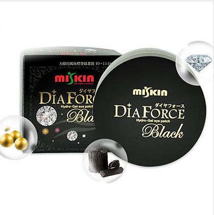 "Miskin ""Dia Force Black Hydro Gel Eye Patch (Royal)"" Гидрогелеве патчи с углем,"