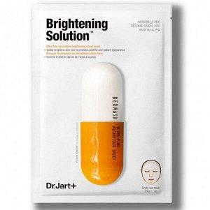 Dr.Jart+ Brightening Solution Осветляющая тканевая маска с глутатионом 5шт., корейская косметика оптом, Rich cosmetic