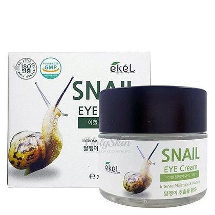 """EKEL """"EYE Cream Snail"""" Увлажняющий крем для глаз с экстрактом улитки, 70мл."""